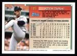 1994 Topps #185  Kevin Tapani  Back Thumbnail