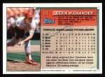 1994 Topps #41  Kevin Wickander  Back Thumbnail