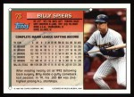 1994 Topps #73  Billy Spiers  Back Thumbnail