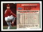 1994 Topps #199   Danny Jackson Back Thumbnail