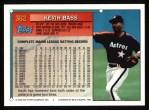 1994 Topps #362  Kevin Bass  Back Thumbnail