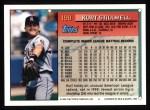 1994 Topps #198   Kurt Stillwell Back Thumbnail