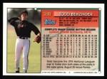 1994 Topps #398   Todd Benzinger Back Thumbnail