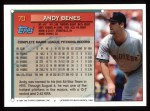 1994 Topps #70  Andy Benes  Back Thumbnail