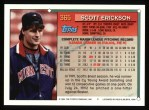 1994 Topps #365   Scott Erickson Back Thumbnail
