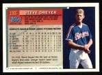 1994 Topps #193   Steve Dreyer Back Thumbnail