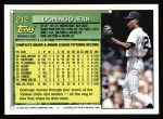 1994 Topps #212   Domingo Jean Back Thumbnail
