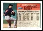 1994 Topps #378  Tony Fossas  Back Thumbnail