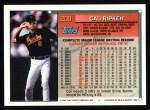 1994 Topps #200  Cal Ripken  Back Thumbnail