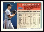 1994 Topps #429   Bryan Hickerson Back Thumbnail