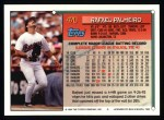 1994 Topps #470   Rafael Palmeiro Back Thumbnail