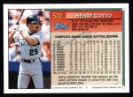 1994 Topps #522  Henry Cotto  Back Thumbnail