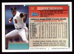 1994 Topps #58  Mike Jackson  Back Thumbnail