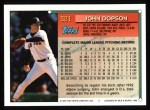 1994 Topps #321  John Dopson  Back Thumbnail