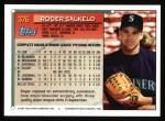 1994 Topps #376  Roger Salkeld  Back Thumbnail