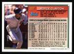 1994 Topps #267   Royce Clayton Back Thumbnail