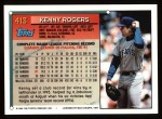 1994 Topps #413  Kenny Rogers  Back Thumbnail
