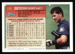 1994 Topps #195  Edgar Martinez  Back Thumbnail