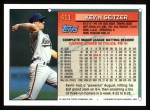 1994 Topps #411  Kevin Seitzer  Back Thumbnail