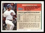 1994 Topps #6  Derrick May  Back Thumbnail