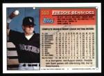 1994 Topps #553  Freddie Benavides  Back Thumbnail