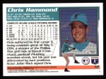 1995 Topps #18  Chris Hammond  Back Thumbnail