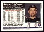 1995 Topps #206   Howard Johnson Back Thumbnail