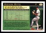 1997 #233  Kevin Ritz  Back Thumbnail
