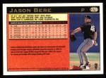 1997 Topps #378   Jason Bere Back Thumbnail
