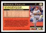 1997 Topps #43  Roger Pavlik  Back Thumbnail