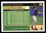 1997 Topps #236   Greg Gagne Back Thumbnail