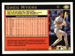 1997 Topps #97  Greg Myers  Back Thumbnail