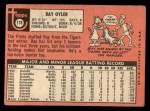 1969 Topps #178   Ray Oyler Back Thumbnail