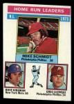 1976 Topps #193  NL HR Leaders    -  Mike Schmidt / Dave Kingman / Greg Luzinski Front Thumbnail