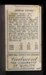1911 T205 #183  George Stone  Back Thumbnail