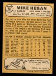 1968 Topps #402  Mike Hegan  Back Thumbnail