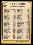 1968 Topps #7  NL ERA Leaders  -  Jim Bunning / Phil Niekro / Chris Short Back Thumbnail