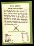 1963 Fleer #32   Ron Santo Back Thumbnail