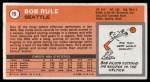 1970 Topps #15  Bob Rule  Back Thumbnail