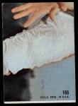 1968 Topps #166  Paul Krause  Back Thumbnail