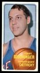 1970 Topps #96   Terry Dischinger  Front Thumbnail