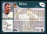 2001 Topps #106  Dave Berg  Back Thumbnail