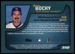 2001 Topps #350  Bruce Bochy  Back Thumbnail