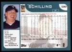 2001 Topps #580  Curt Schilling  Back Thumbnail