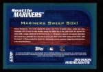 2001 Topps #403  Seattle Mariners  Back Thumbnail