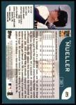 2001 Topps #85   Bill Mueller Back Thumbnail
