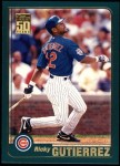 2001 Topps #422  Ricky Gutierrez  Front Thumbnail