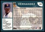 2001 Topps #190  Livan Hernandez  Back Thumbnail