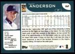 2001 Topps #62  Matt Anderson  Back Thumbnail