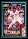 2001 Topps #399  League Leaders  -  Randy Johnson / Pedro Martinez Back Thumbnail